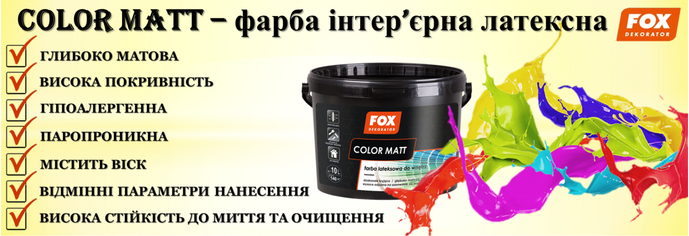 COLOR MATT