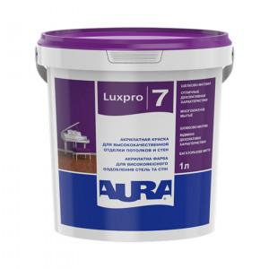 Фарба дисперсійна AURA Lux Pro7 TR  0.9л