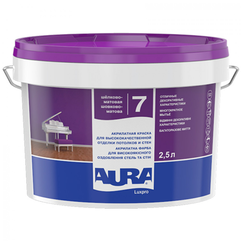 Краска дисперсионная AURA Lux Pro7 2,5л