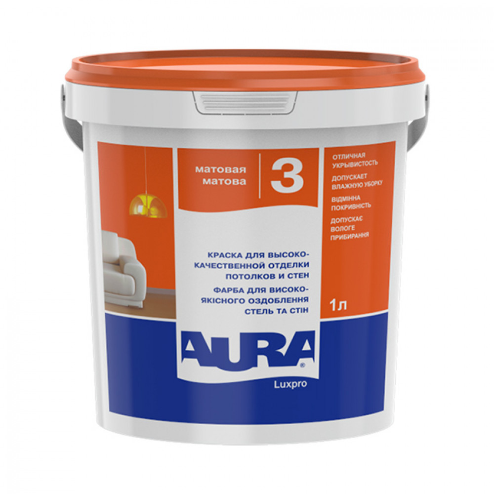 Фарба дисперсійна AURA Lux Pro3 1л