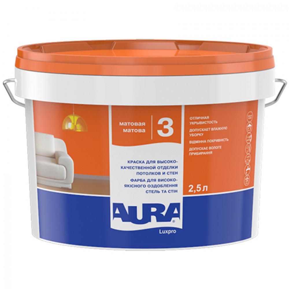 Краска дисперсионная AURA Lux Pro3 2,5л