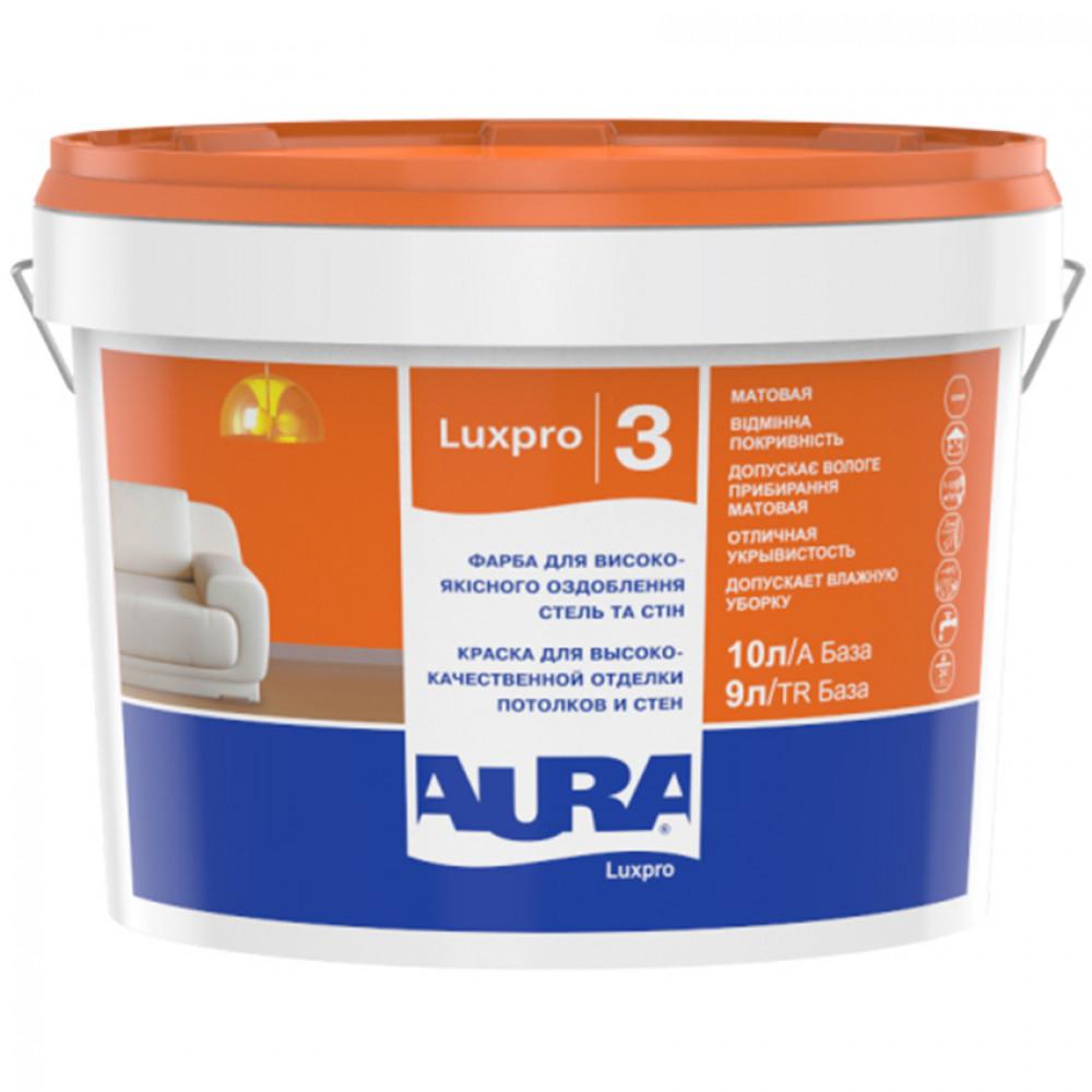 Краска дисперсионная AURA Lux Pro3 10л
