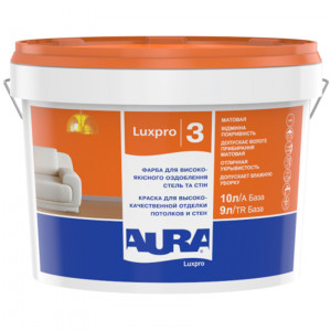 Фарба дисперсійна AURA Lux Pro3 10л