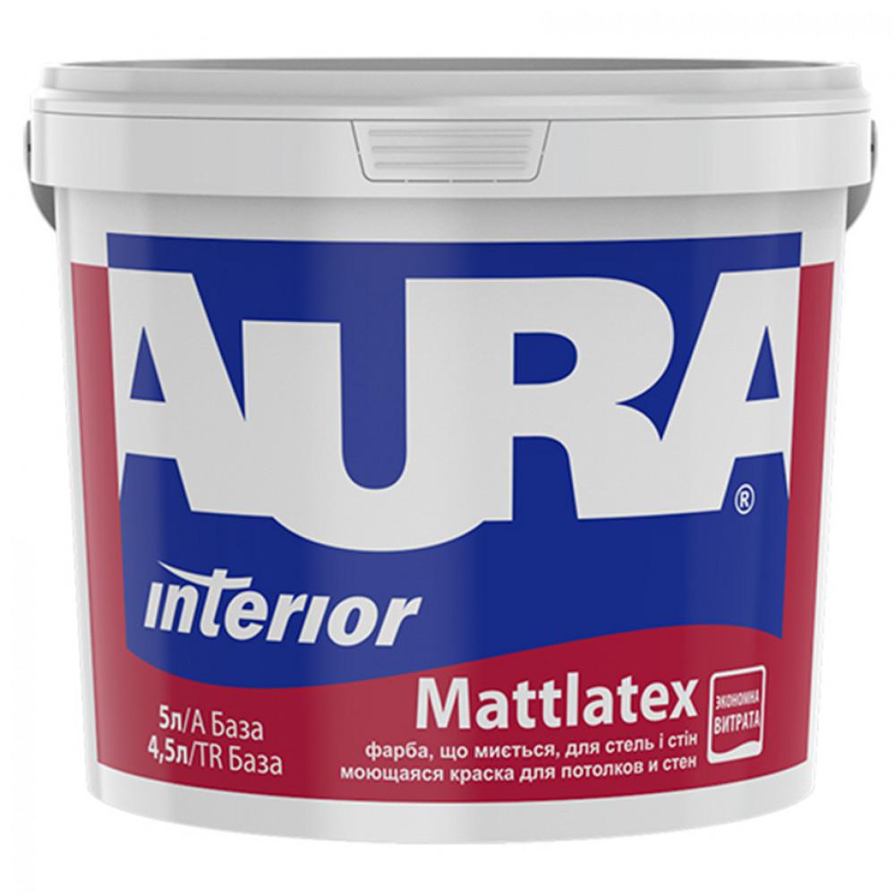 Краска матовая латексная AURA Mattlatex 5л