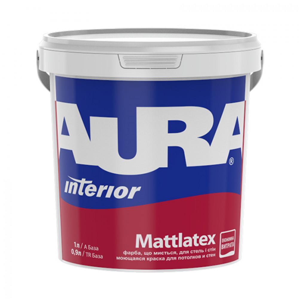 Краска матовая латексная AURA Mattlatex 1л