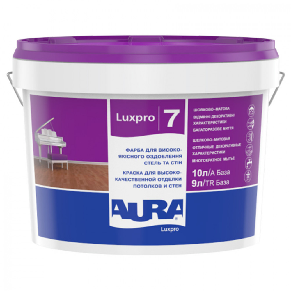 Краска дисперсионная AURA Lux Pro7 10л