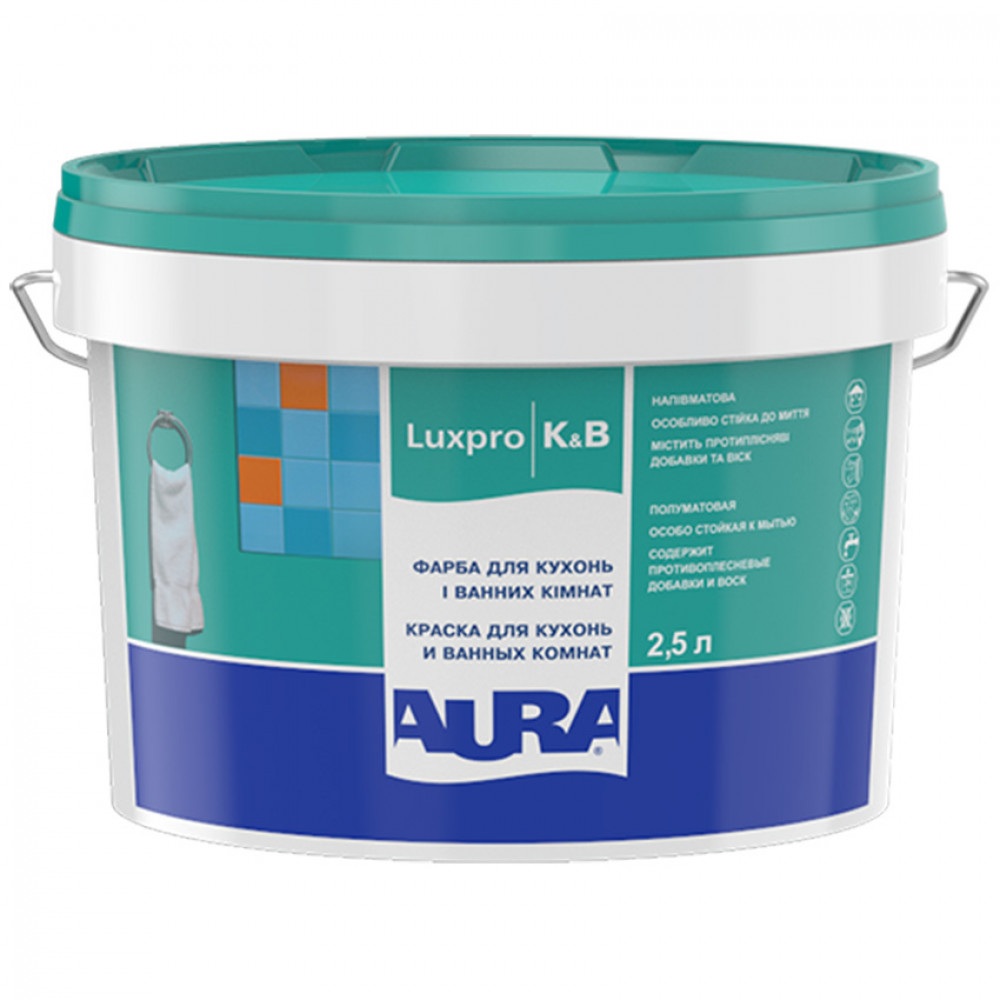 Фарба дисперсійна AURA Lux Pro K&B 2.5л