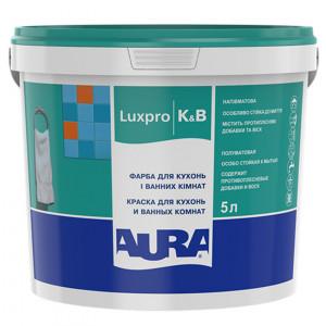 Фарба дисперсійна AURA Lux Pro K&B 5л