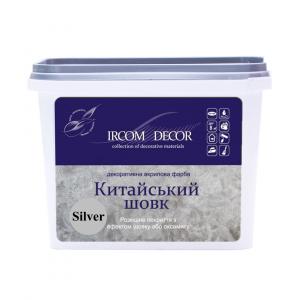 Декоративна фарба Китайський шовк срібло Ірком 0,8 л