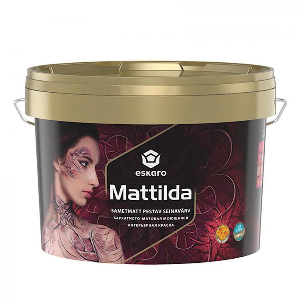 Краска глубокоматовая Mattilda база TR ESKARO 2,7л