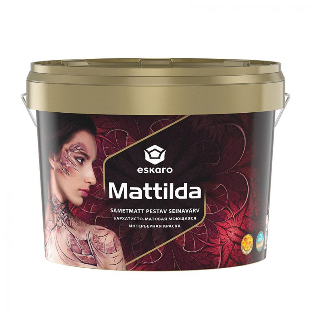 Краска глубокоматовая Mattilda ESKARO 9,5л