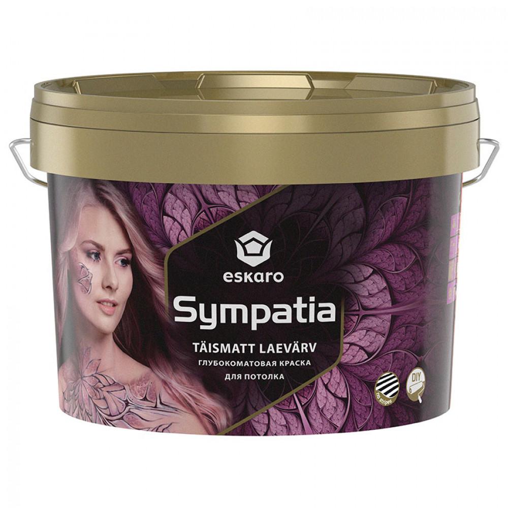 Фарба водоемульсійна для стелі Sympatia ESKARO 2,85л