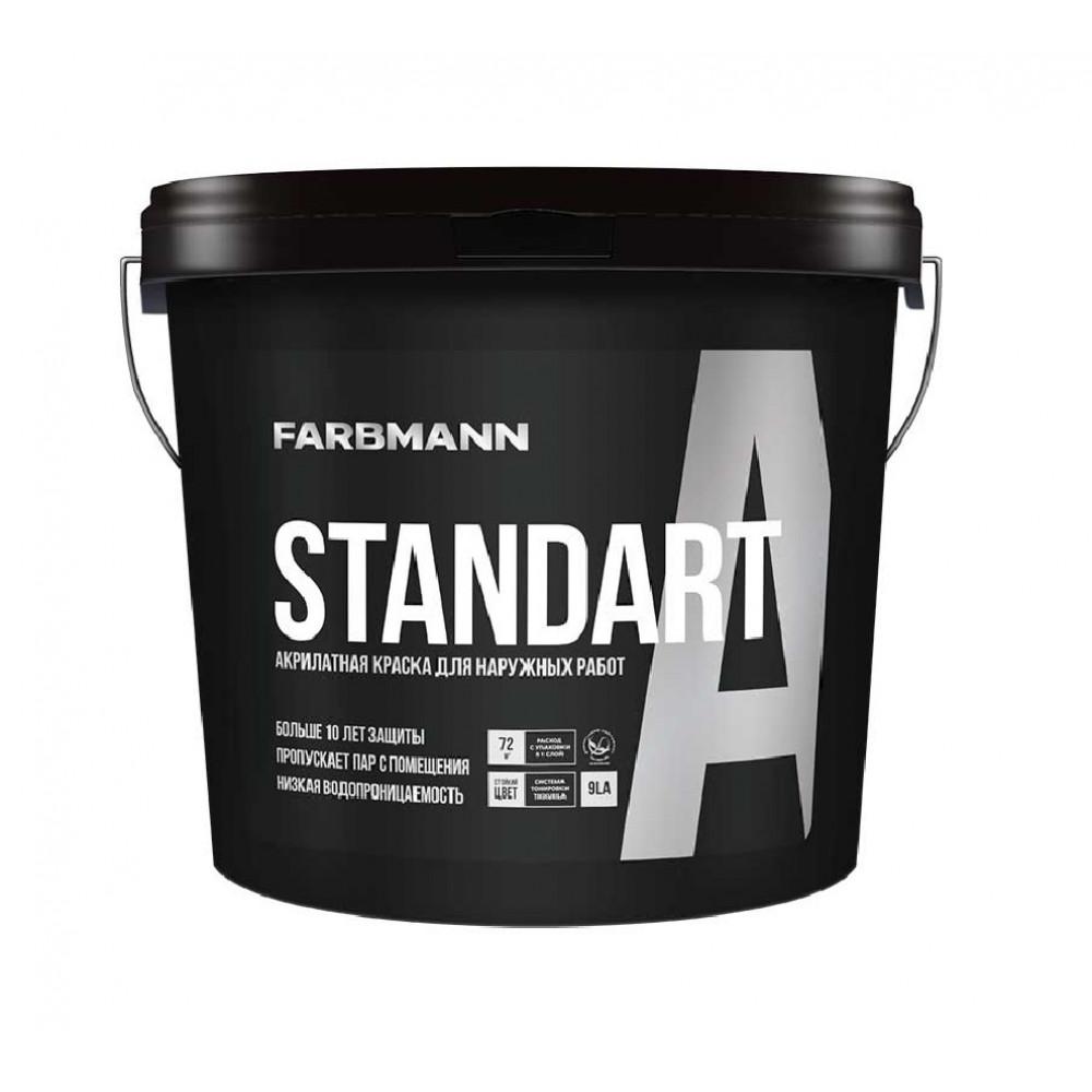 Краска Колорит Farbmann Standart А база LС 9л