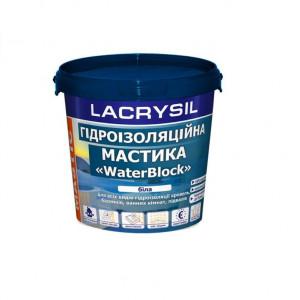 Гідроізоляційна мастика Лакрисіл акрилова, супереластична (4,5кг)