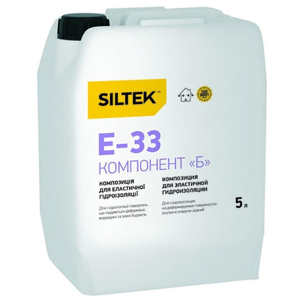 Грунтовка для гидроизоляции Е-33 SILTEK 5л