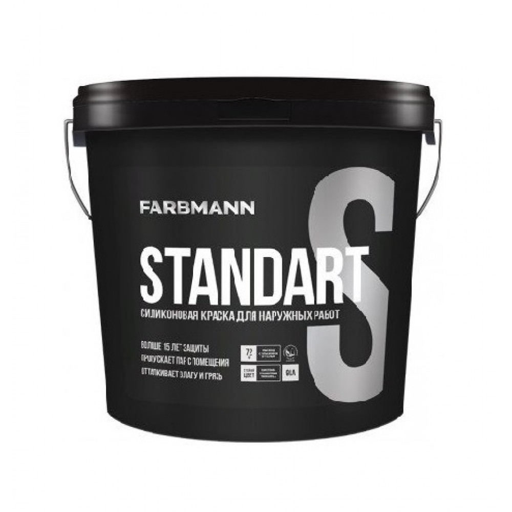 Фарба Колорит Farbmann Standart S база LА 4,5л