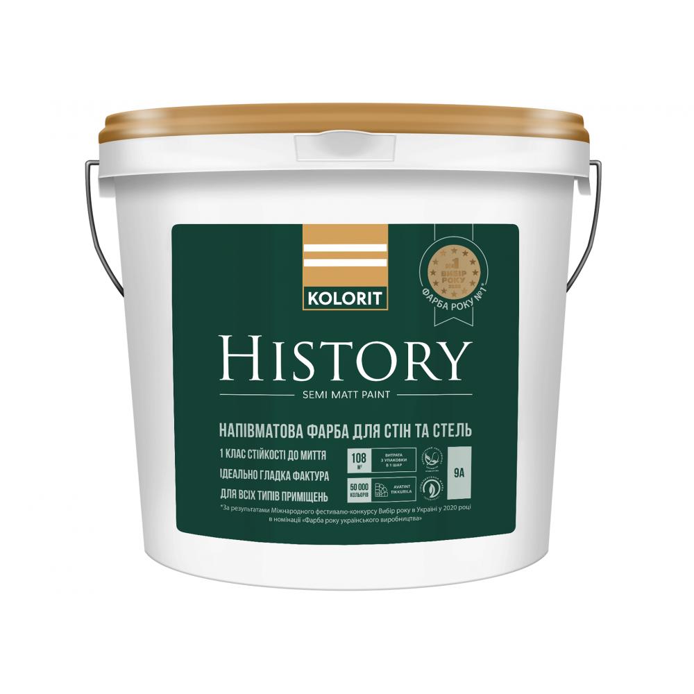 Фарба Колорит History  База  А 2.7л