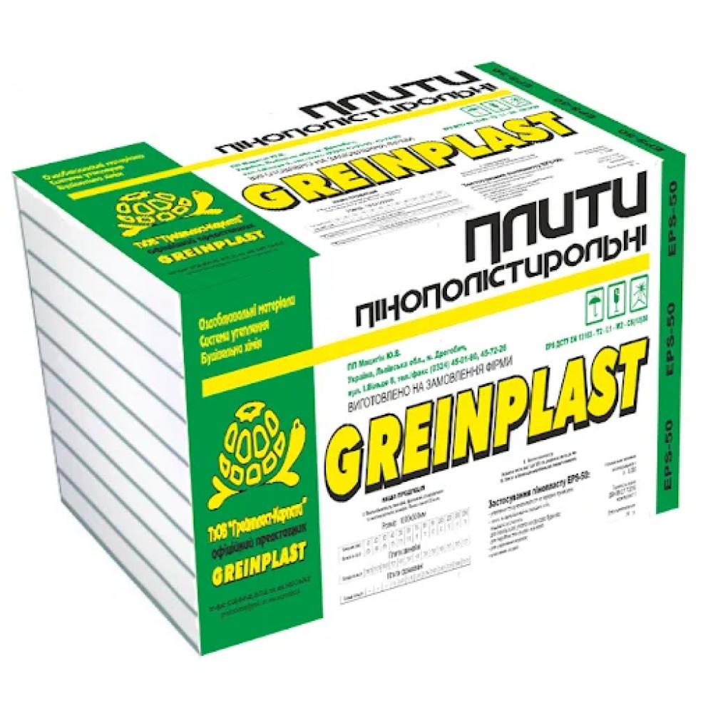 Пенопласт (EPS эко 30) GREINPLAST (0,5-1м) 30мм