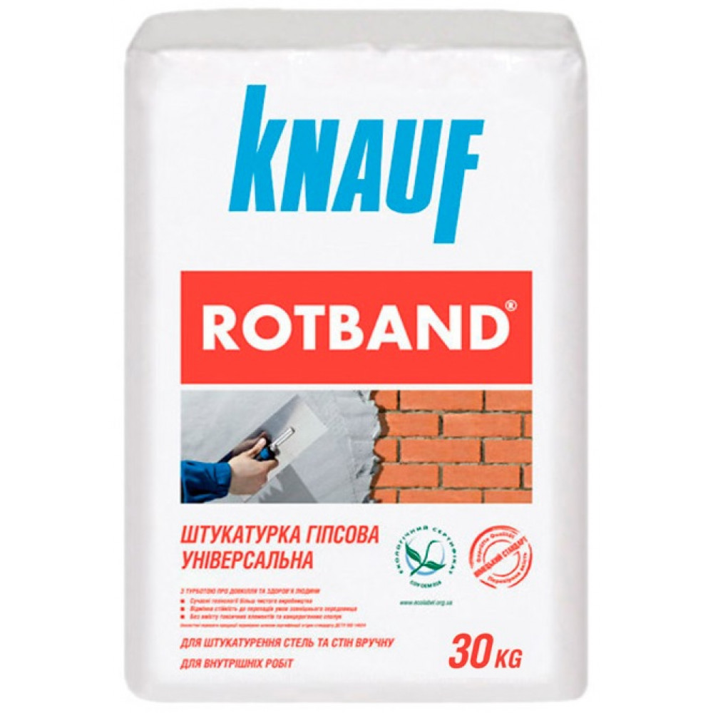 Штукатурка гипсовая Ротбанд KNAUF 30 кг
