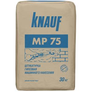 Штукатурка машинна МП-75 KNAUF 30кг