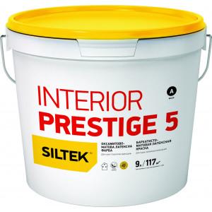 Фарба Interior Prestige 5 A 0.9л Сілтек