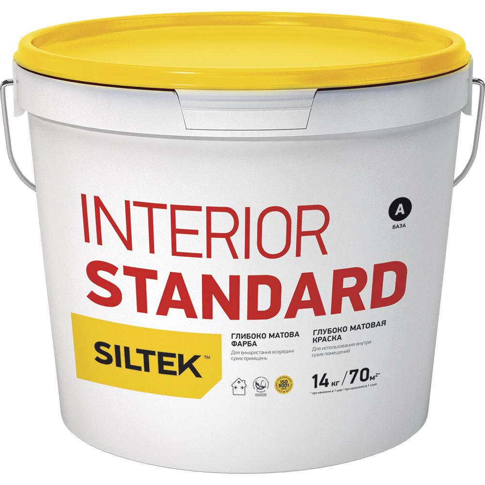 Краска глубокоматовая Interior Standard A 0,9л Силтек