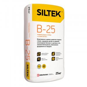 Суміш універсальна В-25 сухий бетон SILTEK 25к
